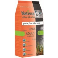 Nativia Cat Adult Duck & Rice Hairball 1,5kg
