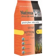 Nativia Cat Kitten 1,5 kg