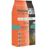 Nativia Cat Adult z łososiem i ryżem Active 1,5kg
